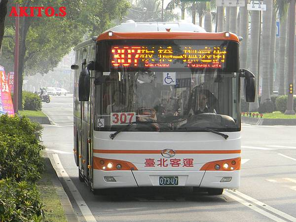 307路(臺北) 073-U7.JPG