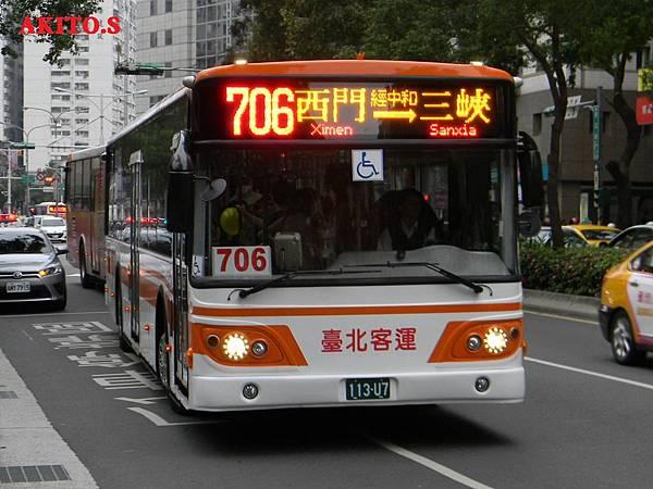 706路 113-U7.JPG