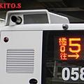 臺北客運2015年金旅低底盤 車尾特寫(2).JPG