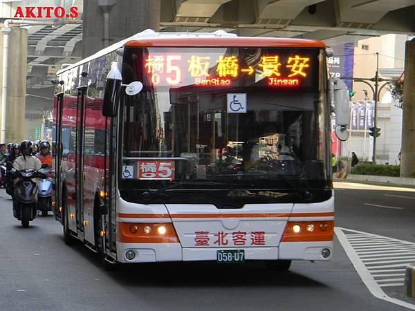 橘5路 058-U7.JPG