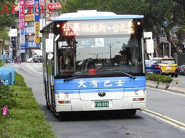 FAB-393.JPG