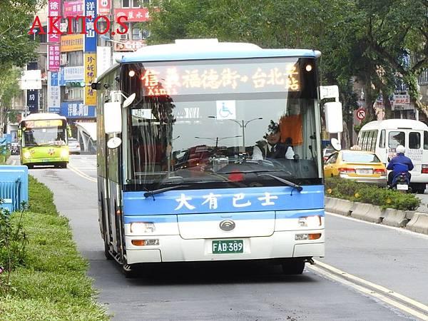FAB-389.JPG