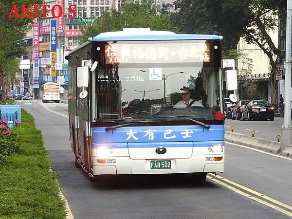 FAB-502.JPG