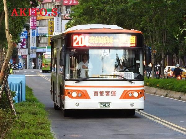 綠17路支援 204路 625-U5.JPG