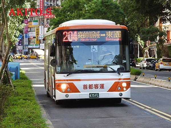 綠17路支援 204路475-FL.JPG