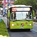 270-U3.JPG