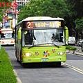 275-U3.JPG