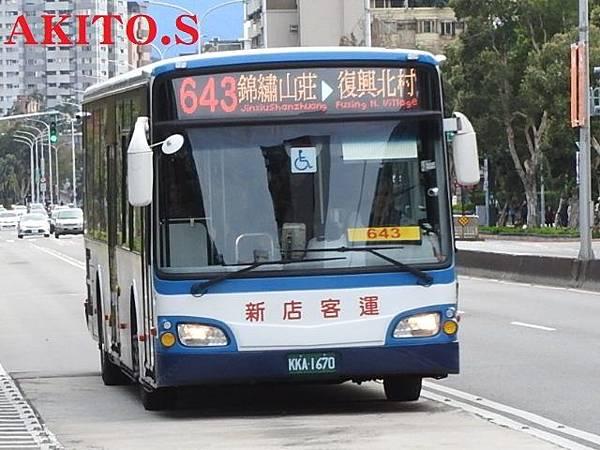 KKA-1670.JPG