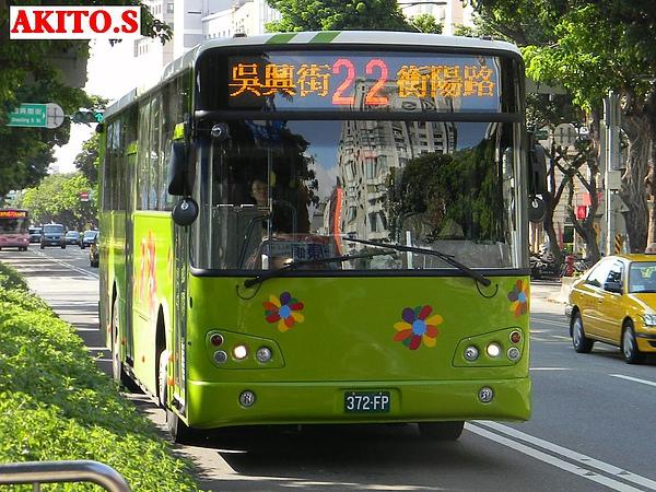 372-FP.jpg