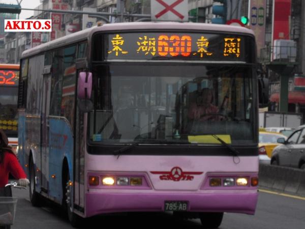 785-AB.jpg