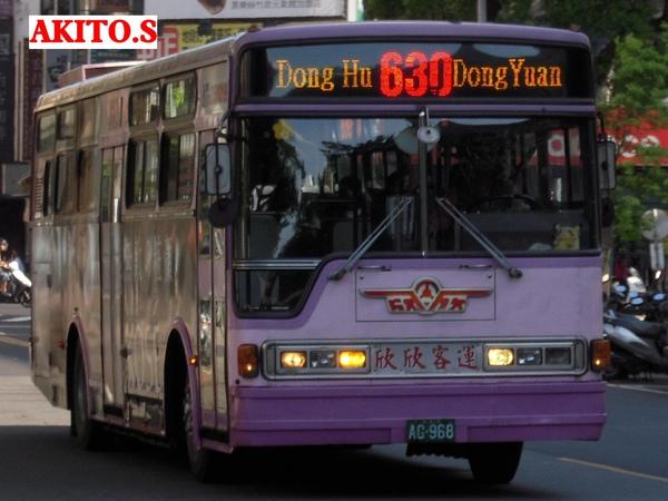 AG-968.jpg