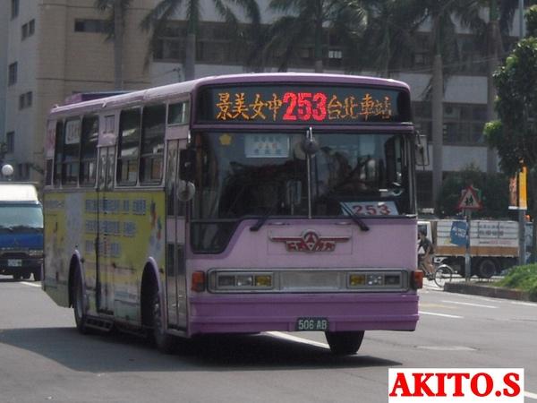 506-AB.jpg