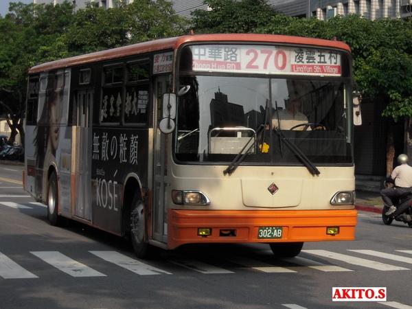 302-AB.jpg