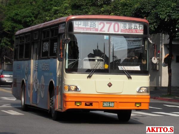 369-AB.jpg