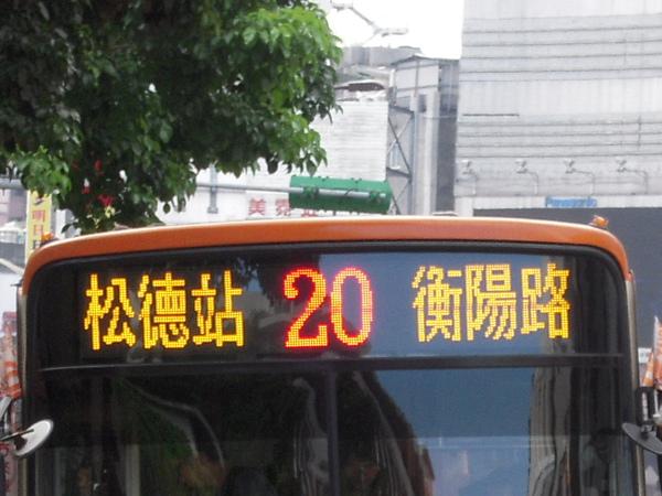20路大頭.jpg