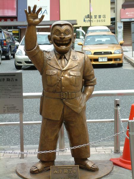 龜有車站北口的兩津銅像.JPG