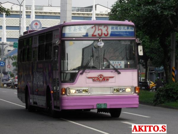 AG-581.jpg