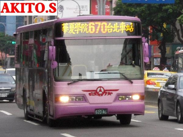 620-AC.jpg