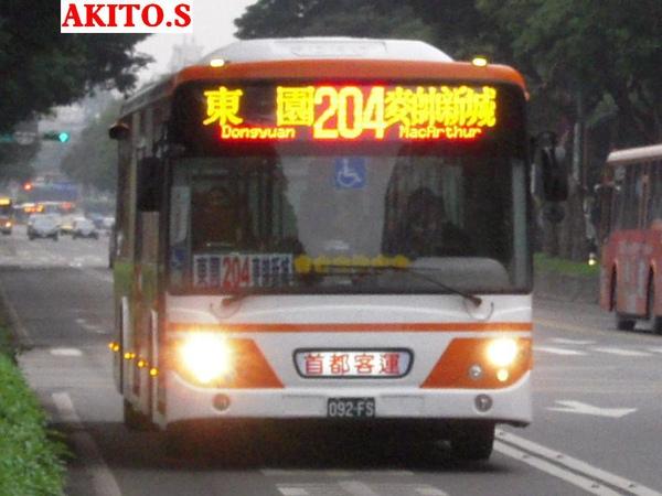 092-FS.jpg