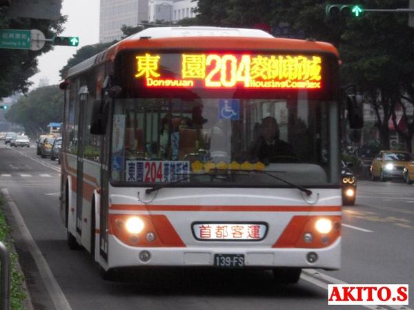 139-FS.jpg