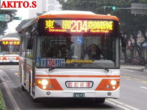 146-FS.jpg