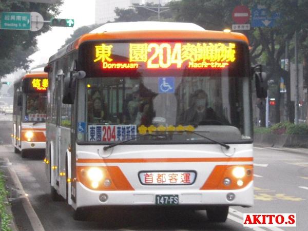 147-FS.jpg