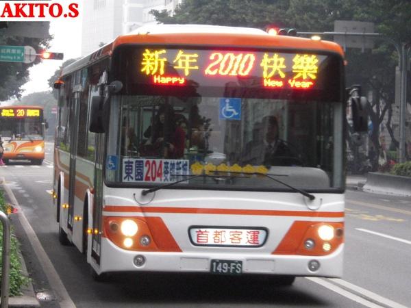 149-FS.jpg