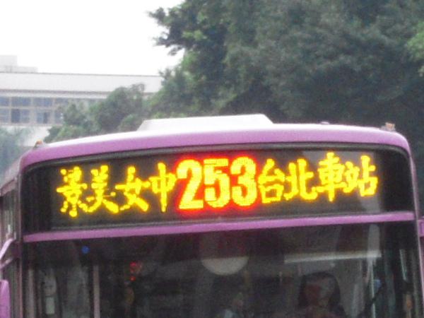 253右線大頭.jpg