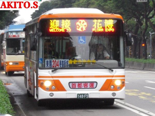 148-FS.jpg