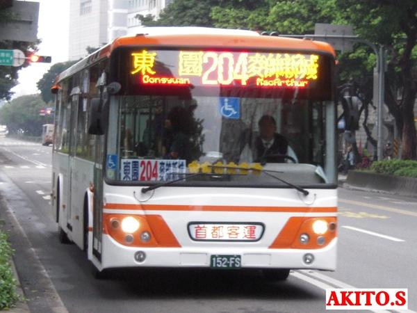 152-FS.jpg