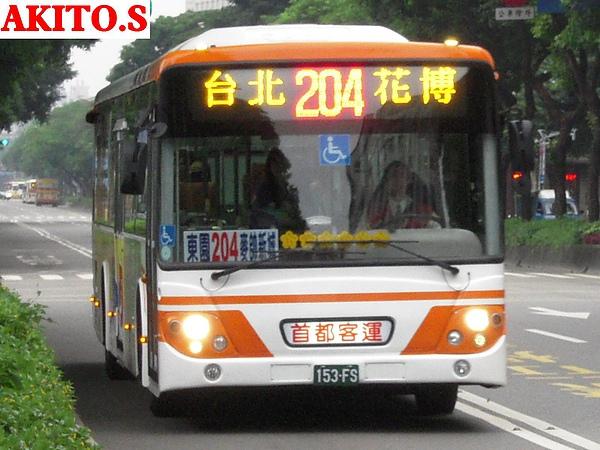 153-FS.jpg