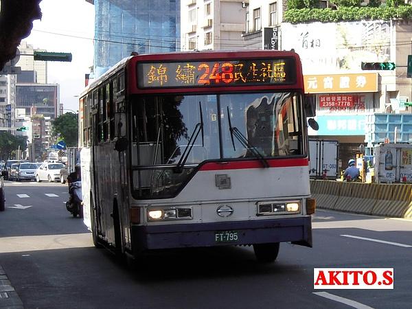 248路 FT-795.jpg