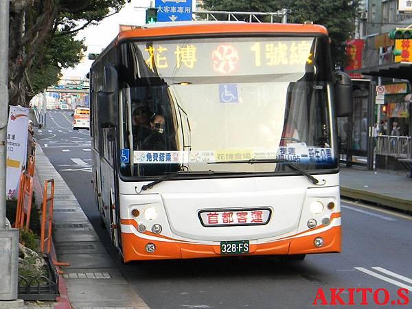 328-FS.JPG