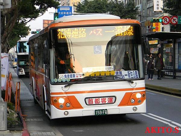 159-FQ(日文顯示).JPG