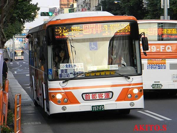 157-FS.JPG
