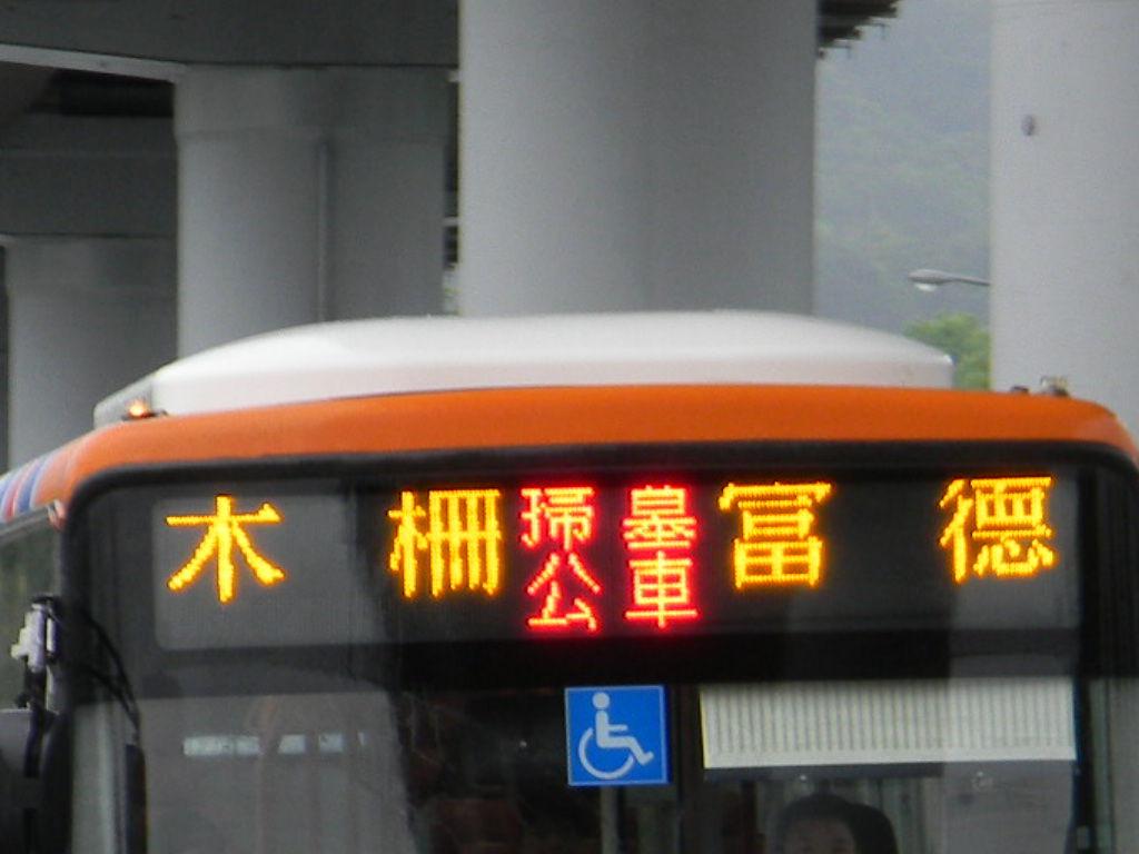 路線顯示1.JPG