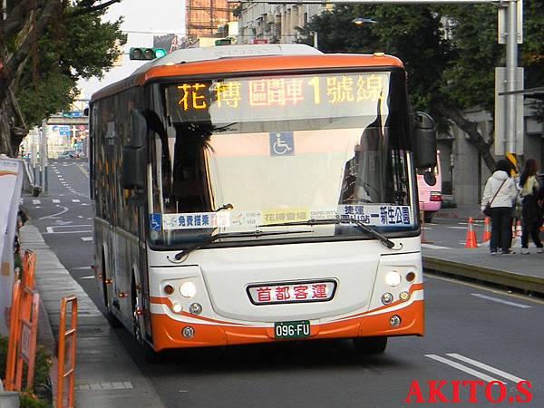 096-FU.JPG