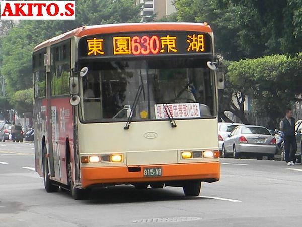 815-AB.jpg