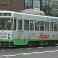 CIMG4928.jpg