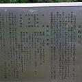 P1050230.jpg