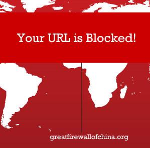 china-banned1.jpg