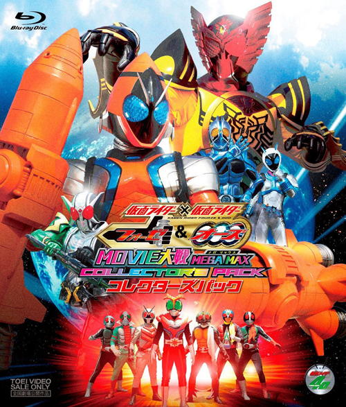 Fourze & OOO Movie -- 01