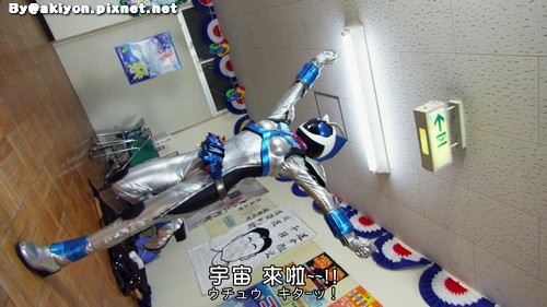 Fourze & OOO Movie -- 10