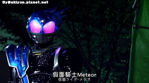 Fourze & OOO Movie -- 14