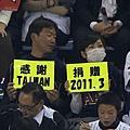 WBC 2013 02