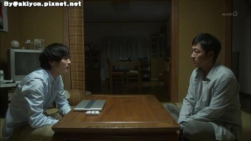 Shotenin Michiru no Mi no Uebanashi 02