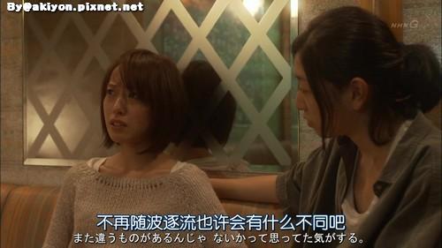 Shotenin Michiru no Mi no Uebanashi 04