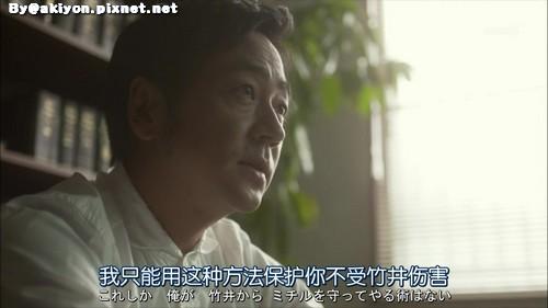 Shotenin Michiru no Mi no Uebanashi 08