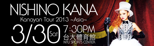 Kanaya Tour 2013 ~Asia~ in Taipei 01