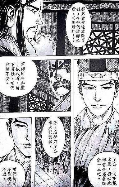 火鳳燎原 -- 003